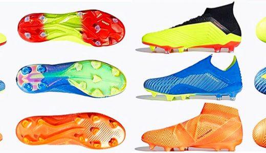 ワールドカップモデル adidas 着用予定 出場国注目選手まとめ 日本代表は⁉︎ メッシは!?