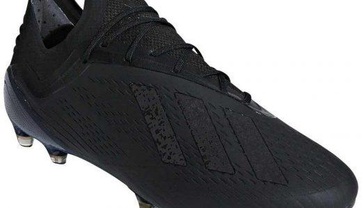 adidas スパイク新作リーク W杯後のカラーはブラックアウト からの!? →